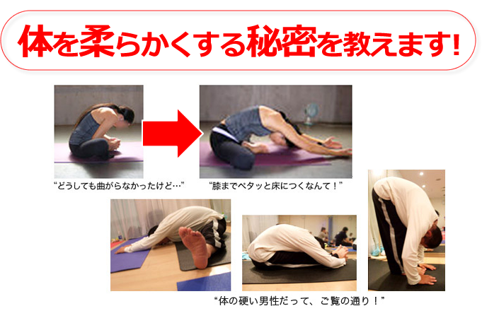 首を柔らかくする3つの方法・安全で効果的なセル …